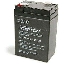 Аккумуляторы и комплектующие - Аккумуляторная батарея ROBITON VRLA 6-4.5 4.5 А·ч, 0