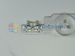 Батарейки - DCGE 550DCB R5, 0