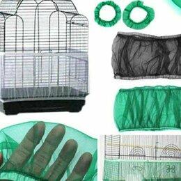 Клетки и домики - Сетка на клетку птиц(новая.размер L и М), 0