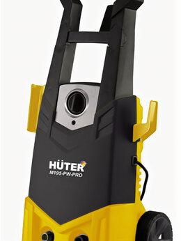 Мойки высокого давления - Автомойка HUTER M195-PW-PRO, 0