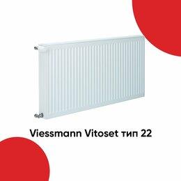 Радиаторы - Универсальные панельные радиаторы Viessmann, 0