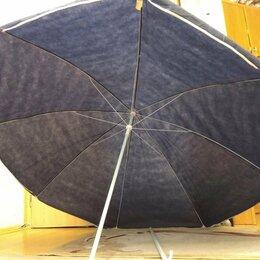 Зонты от солнца - Зонт пляжный 2 м, б/у, 0