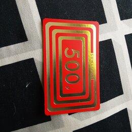 Подарочные сертификаты, карты, купоны - КУПОН Sunlight 500 Р -даром, забирайте, 0