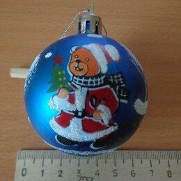 Ёлочные украшения - Елочная игрушка, шар, стекло, 0