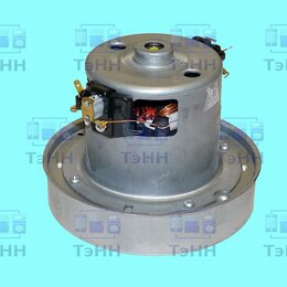 Аксессуары и запчасти - Электродвигатель на пылесос 1500W (D=134, Н=114, h=32) YDC-07, 0