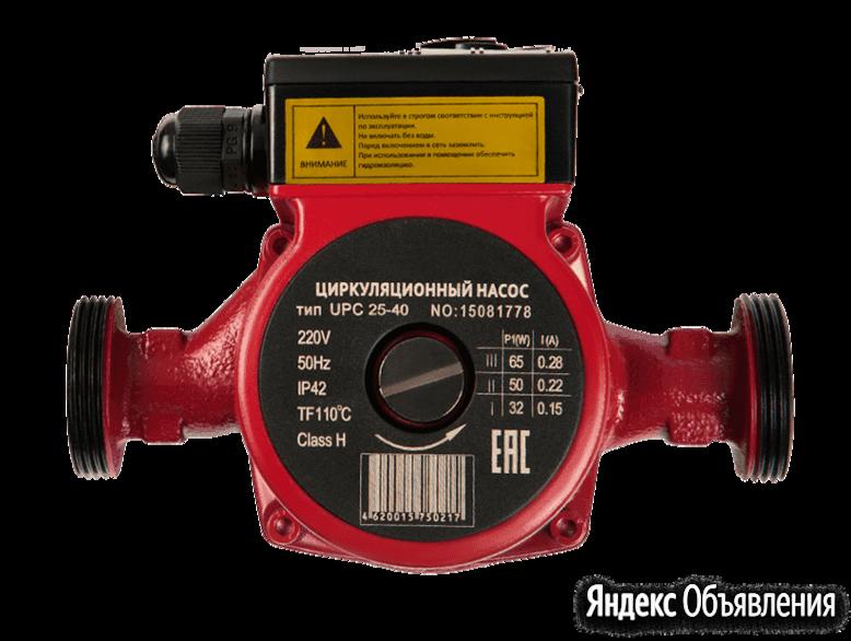 Насос циркуляционный для отопления Unipump UPС 25-40 180 по цене 3458₽ - Отопительные системы, фото 0