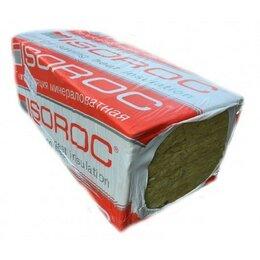 Изоляционные материалы - Утеплитель базальтовый Isoroc Изофас 1000x600x50 мм, 0