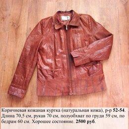 Куртки - Куртка (нат. кожа) 52-54, 0