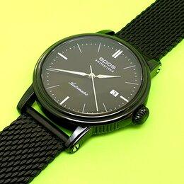 Наручные часы - Epos 3390.152.25.17.25 Швейцария В отл состоянии, 0