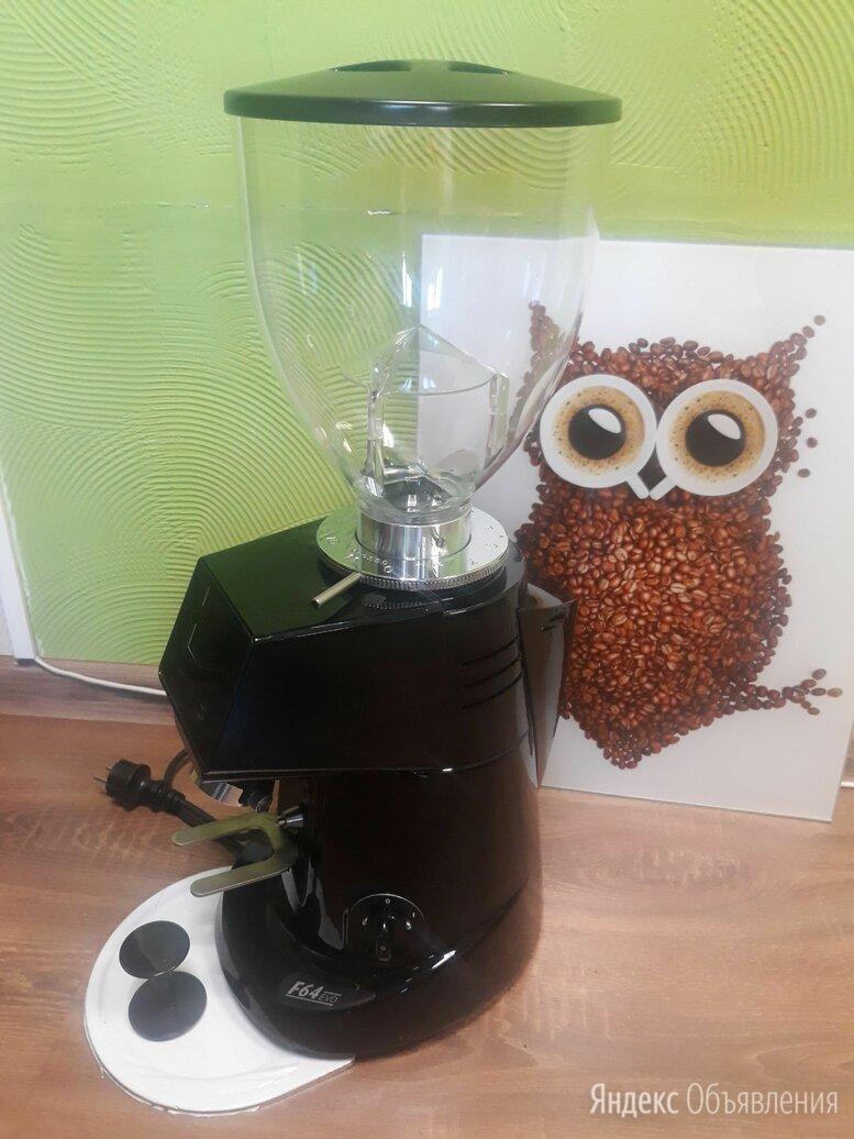 Кофемолка Fiorenzato F64E Evo по цене 53000₽ - Кофемолки, фото 0