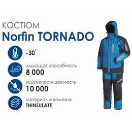 Зимние комплекты - Костюм зимний Norfin TORNADO, 0
