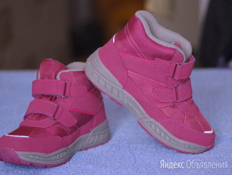 Новые фирм.немецкие ботинки с Gore-Tex размер 32 по цене 2500₽ - Ботинки, фото 0