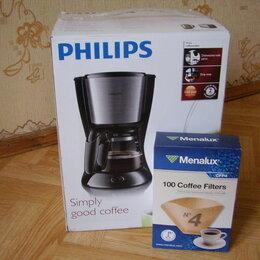 Кофеварки и кофемашины - Кофеварка Филипс HD7457/20, новая, 0