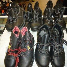 Обувь - Ботинки рабочие кожа железный нос - новые, 0