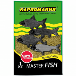 Прикормки - Прикормка Карпомания Master Fish 1кг Карп Ракушка, 0