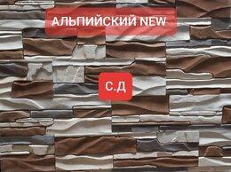 Фактурные декоративные покрытия - Декоративные камни , 0