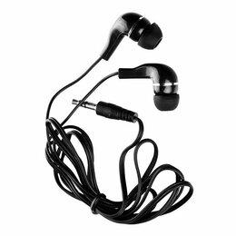 Наушники и Bluetooth-гарнитуры - Наушники проводные, 0