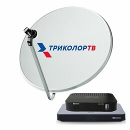 Спутниковое телевидение - Установка антенн,триколор,МТС,20 каналов, 0