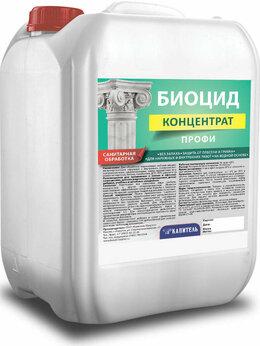 Строительные смеси и сыпучие материалы - Грунтовка Капитель Биоцид, 4,5 кг, 0