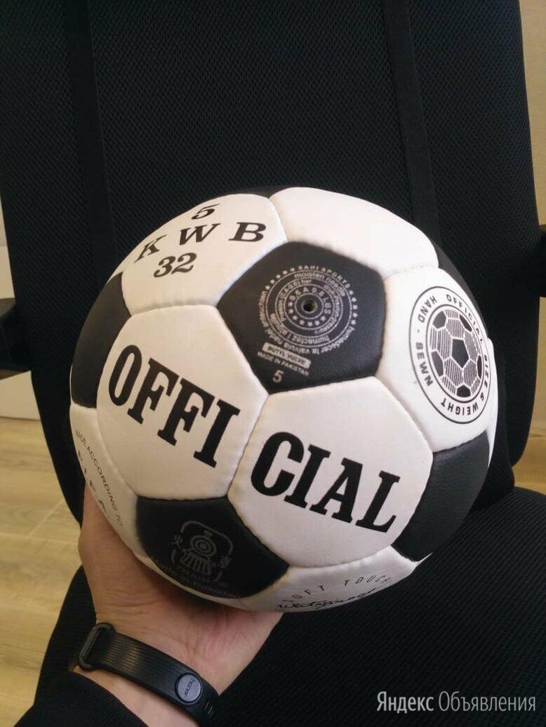 Футбольный мяч. 5 р. Ручная сшивка по цене 899₽ - Мячи, фото 0