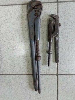 Сантехнические, разводные ключи - Ключи трубные СССР в ассортименте.Доставка, 0