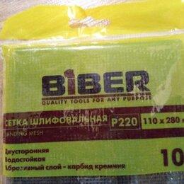 Прочие штукатурно-отделочные инструменты - Сетка шлифовальная Biber P220 10шт. 110x280мм., 0