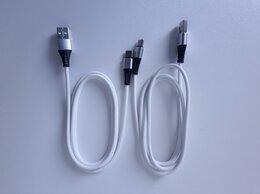 Зарядные устройства и адаптеры - Кабель для зарядки тайп си Rubber, 0