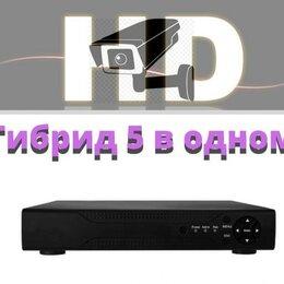 Видеорегистраторы - Гибридный 8-и канальный видеорегистратор 5 в 1-ом, 0