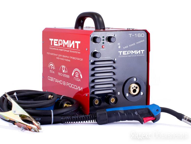 Сварочный полуавтомат Термит Т-160 К арт.90111 по цене 19500₽ - Сварочные аппараты, фото 0