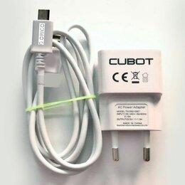 Зарядные устройства и адаптеры - Фирменная зарядка cubot 5V 1A (новая), 0