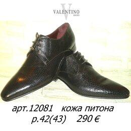 "Туфли - Мужские туфли ""VALENTINO shoes"". Италия. Кожа…, 0"