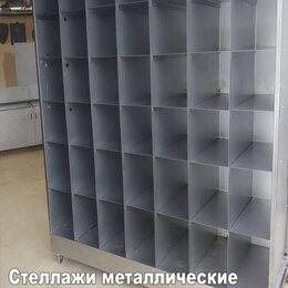 Мебель для учреждений - Стеллажи металлические, 0