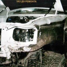 Автосервис и подбор автомобиля - кузовной ремонт любой сложности, рихтовка , покраска, 0