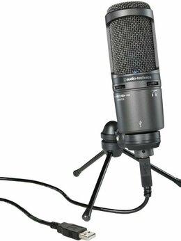 Микрофоны - Микрофон Audio-Technica AT2020USB+, 0