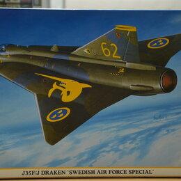 Сборные модели - Сборная модель 1\48 Шведский самолёт J35F\J, 0