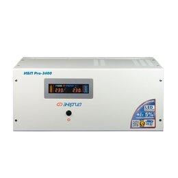 Источники бесперебойного питания, сетевые фильтры - Энергия ибп Pro для дома, 0