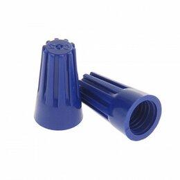 Товары для электромонтажа - СИЗ синий 10 штук, 0