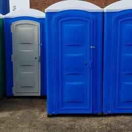 Бытовые услуги - Обслуживание мобильных туалетных кабин, 0