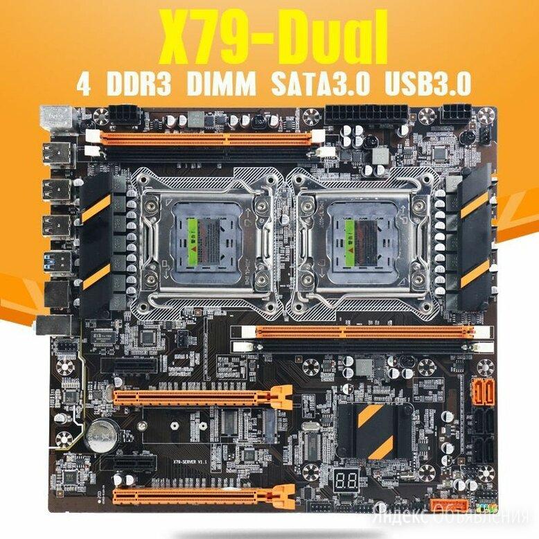Двухпроцессорная плата LGA 2011 по цене 9999₽ - Материнские платы, фото 0