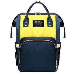 Рюкзаки - Многофункциональная Рюкзак-сумка для мам (MMB-1), 0