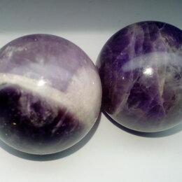 Товары для гадания и предсказания - Шар из натурального камня, аметист 20 мм, вес 32 гр, набор 2 шт, 0