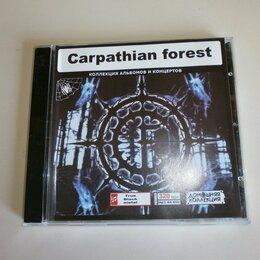 Музыкальные CD и аудиокассеты - Carpathian forest Домашняя коллекция CD MP3, 0