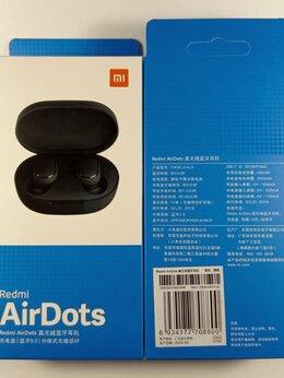 Наушники и Bluetooth-гарнитуры - Беспроводные наушники Xiaomi Airdots + подарок, 0
