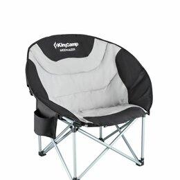 Походная мебель - Кресло складное KING CAMP(сталь) 3989 Deluxe MOON Chair , 0