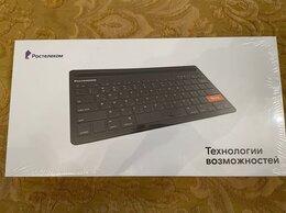 Клавиатуры - ультратонкая smart клавиатура, 0