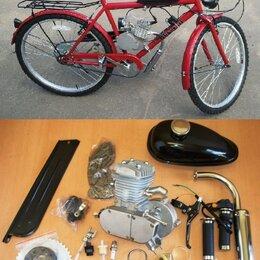 Прочие аксессуары и запчасти - Двигатель D-50сс для велосипеда со склада, 0