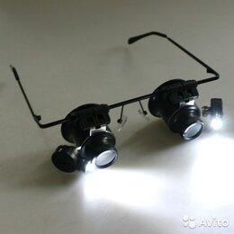 Лупы - Очки бинокулярные увеличительные 20Х с подсветкой, 0