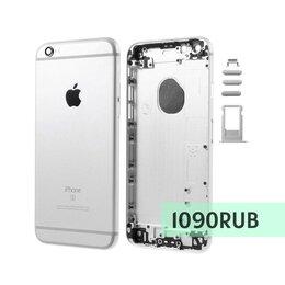 Корпусные детали - Корпус для iPhone 6S, 0