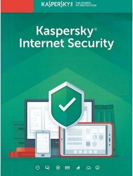 Программное обеспечение - Касперский Internet Security, 0