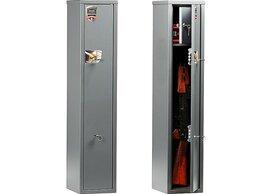 Сумки и ящики - Оружейный сейф Чирок 1025 , 0